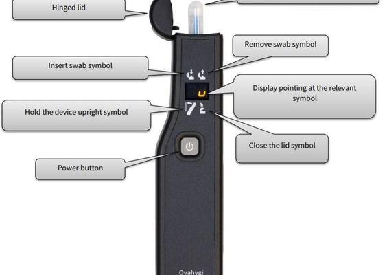 Luminomètre Ovahygi de mesures d'hygiène de surface ATP